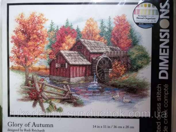 Набор для вышивания Dimensions 35199 Великолепие осени  Glory of Autumn