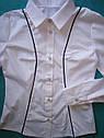 Блуза школьная на девочку Размеры 128 140 146, фото 3