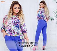 Блуза женская большого размера