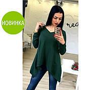 "Кофта женская ""Модена"": 48-50, 52-54 р-р"