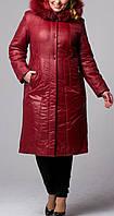 ПП Украина Зимнее пальто большого размера  Зима 6 от 52 до 62 размера