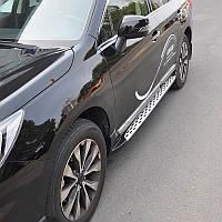 Subaru Outback 2015+ Боковые подножки Оригинал