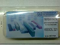 Полировочная  паста для пластмасс