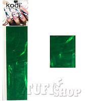 Полоска Kodi для аквариумного дизайна ногтей - зеленый