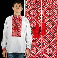 Вышиванка мужская с длинным рукавом