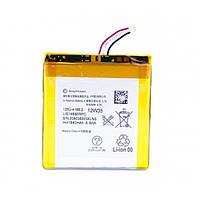 Аккумулятор LIS1489ERPC для Sony Xperia Acro S LT26w (Original)