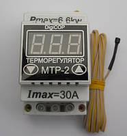 Терморегулятор двухпороговый четырехрежимный микропроцессорный мтр-2 на din-рейку