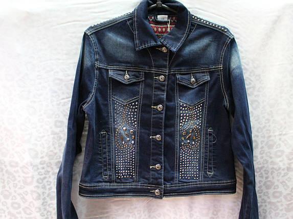 Женский джинсовый пиджак со стразами, фото 2