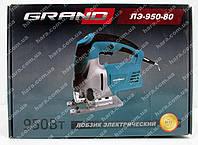 Лобзик Grand ЛЭ-950-80