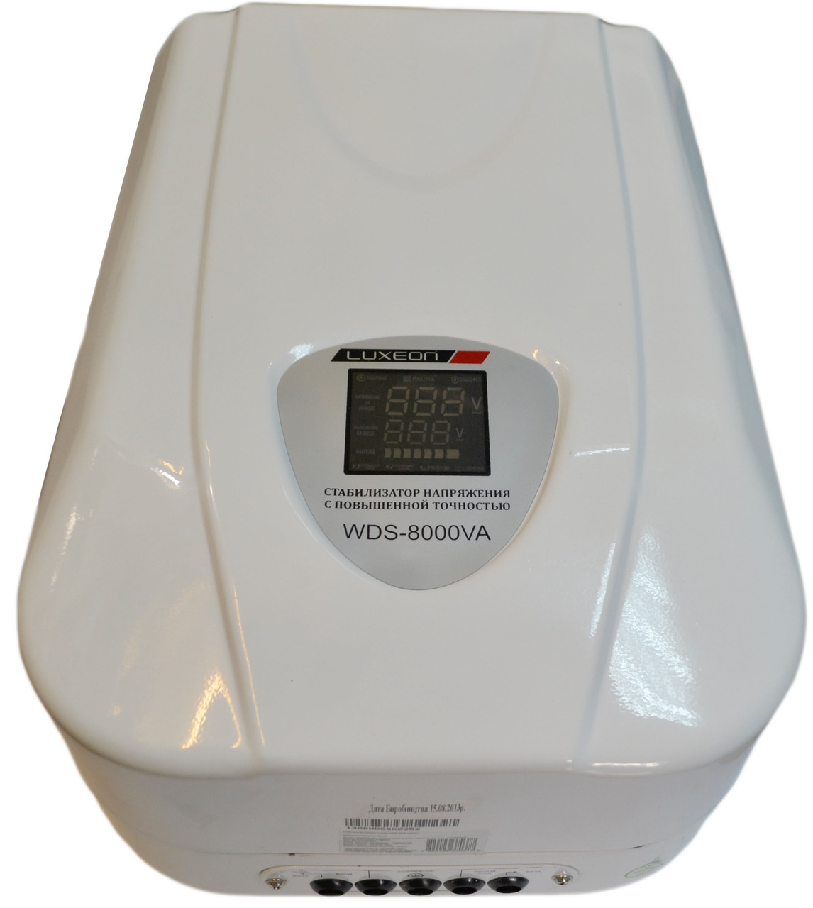 Luxeon WDS-8000 (6400Вт)