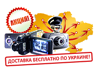 Видеорегистраторы ОПТОМ