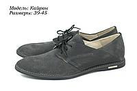 Туфли мужские оптом., фото 1