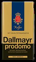 Кофе молотый Dallmayr Prodomo Даллмаур Продомо500 g