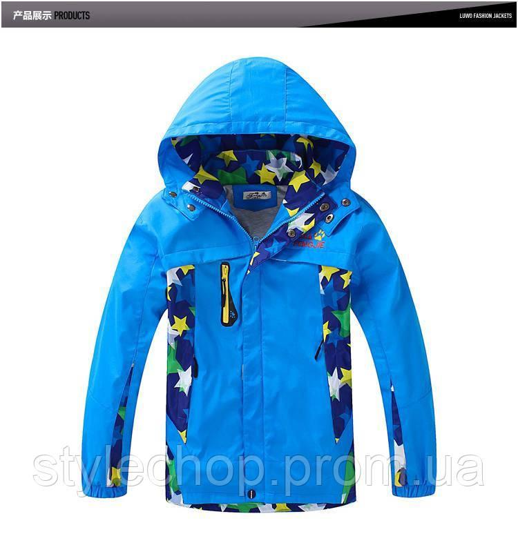 Куртка вітровка для хлопчика з капюшоном