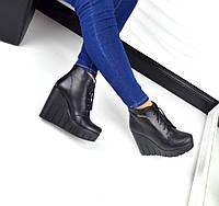 Женские демисезонные ботинки на танкетке черного цвета кожа, 36-40р.