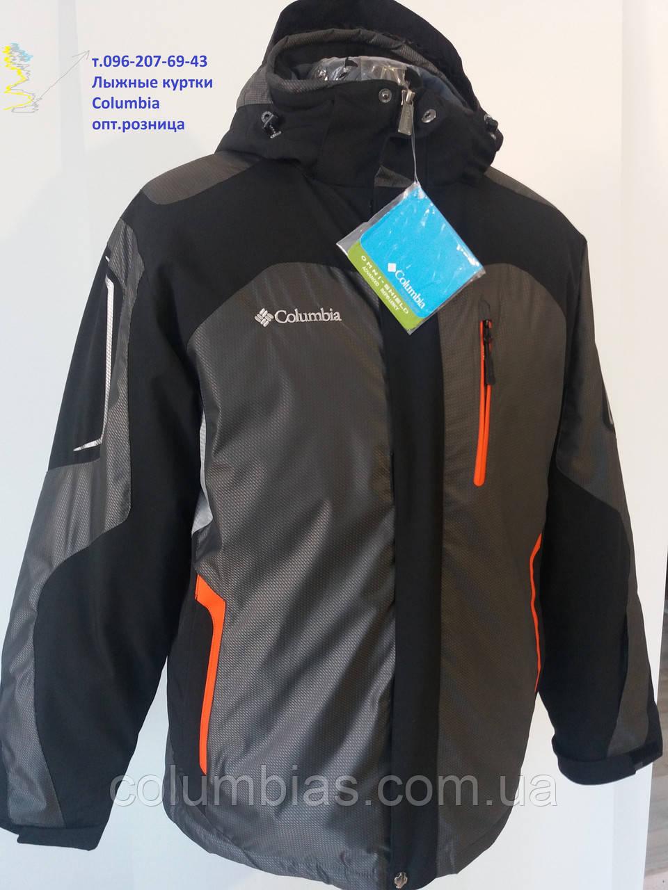 Горнолыжные куртки Columbua