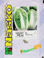 Семена капусты пекинской Пионер F1, 500 семян, Nasko
