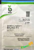 Семена капусты пекинской Билко F1, 2500 семян, Bejo (Бейо), Голландия