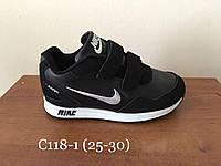 Деские кроссовки Nike черные