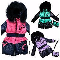 Зимняя куртка для девочки с сумкой | Пуховик для малышей