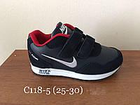 Кросовки Nike детские