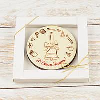 """Шоколадная медаль """" З днем знань """" классическое сырье. Размер: Ø80х8мм, вес 50г, фото 1"""