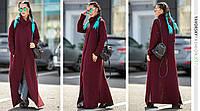 Женское модное пальто-кардиган, в расцветках