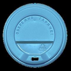 Крышка КР79 Голубая 50шт/уп (1ящ/40уп/2000шт) (250 мл. Евро)