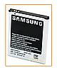 Аккумулятор Samsung N7000 Galaxy Note (2500 mAh)
