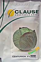 Семена капусты  Центурион F1, 10000 семян, Clause (Клоз), Франция