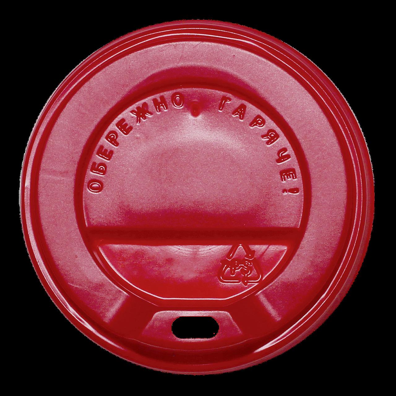 Крышка КВ79 Красная 50шт/уп (1ящ/40уп/2000шт) (250 мл. Евро)