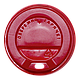 Крышка КР79 50шт (40/2000) Красная