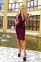 Женское трикотажное платье-футляр (3 цвета), фото 1