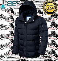 Зимний пуховик мужской Брэггарт - 1557#1558 черный