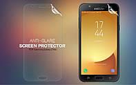Защитная пленка Nillkin для Samsung Galaxy neo J701 матовая, фото 1