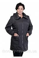 Куртка женская Кураж