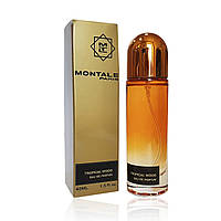 Montale Tropical Wood ( Тропикал Вуд) 45 мл. (реплика) ОПТ