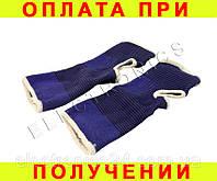Эластичная повязка для голени ANKLE SUPPORT