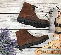 Мужские кожаные ботинки Walk с перфорацией и массивной подошвой  SH3527