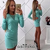 Платье женское мятное короткое трикотаж + сетка