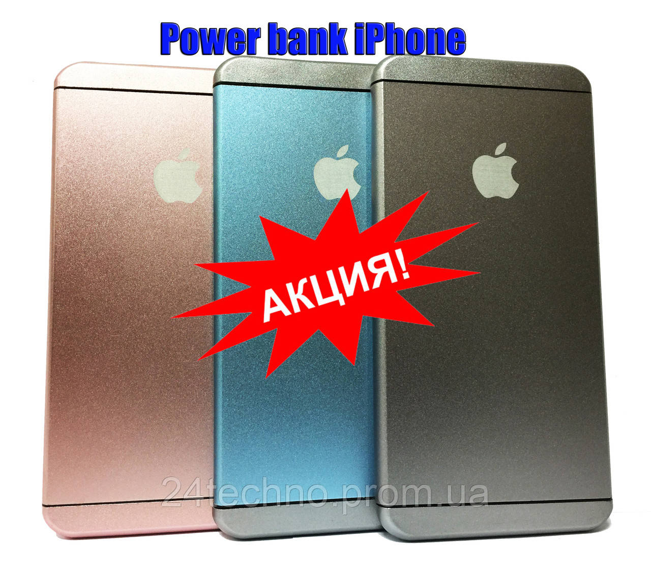 Power Bank 10 000 Apple Iphone