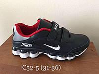 Десткие кроссовки Nike