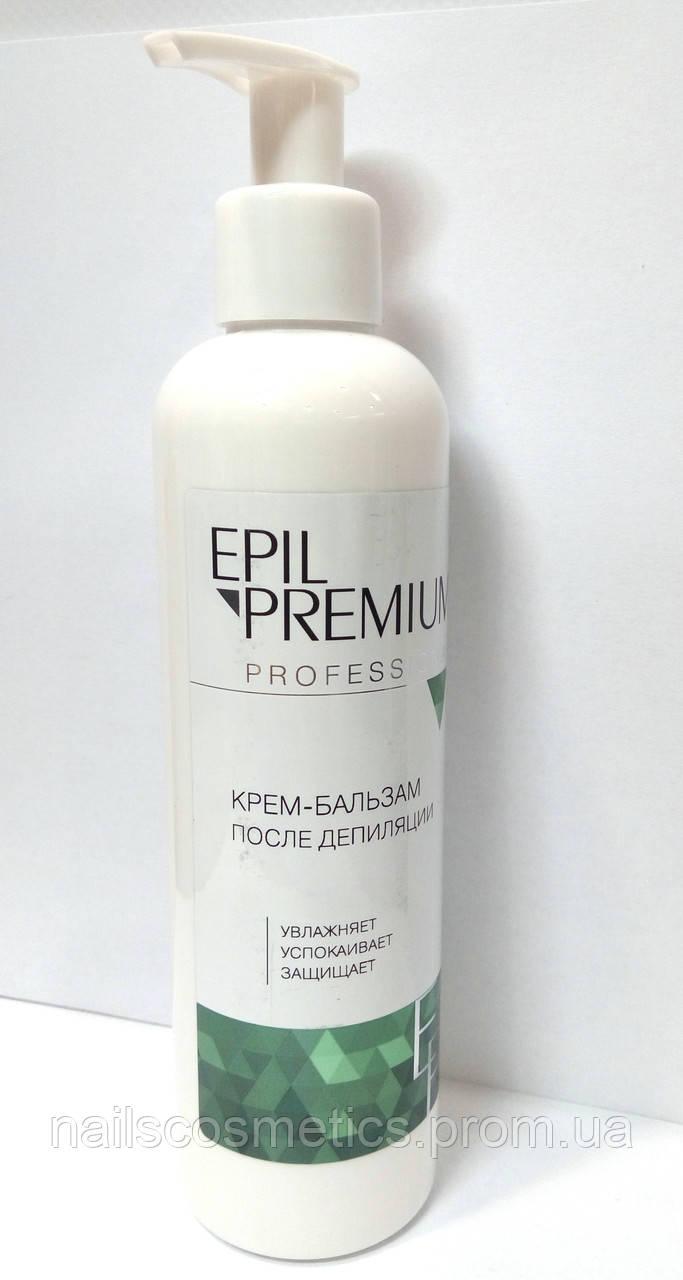 Крем - бальзам заживляющий после депиляции EPIL PREMIUM, 250мл.