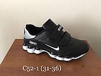 Детские кроссовки Nike черные