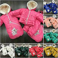 Зимний комбинезон 3-ка курточка, штаны, конверт на набивной овчине, 18 расцветок