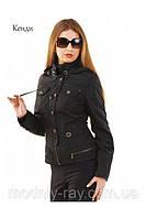 Молодежная  куртка Кенди купить у производителя