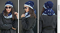 Женский комплект шапка + хомут цвет синий с голубым