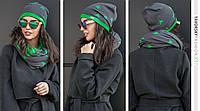 Комплект женский шапка + хомут цвет серый с зеленым