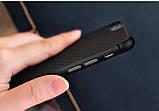 Карбоновый чехол-накладка Nillkin Synthetic Fiber для Apple iPhone 7, фото 8