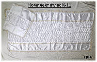 Комплект атласний К-11